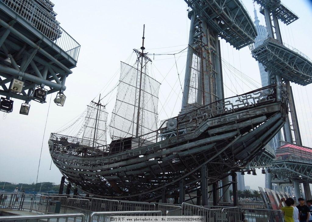 广州 海心沙 亚运展馆 广州塔 屏幕 船 摄影 摄影 旅游摄影 国内旅游