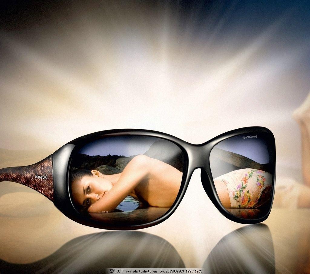 性感太阳眼镜