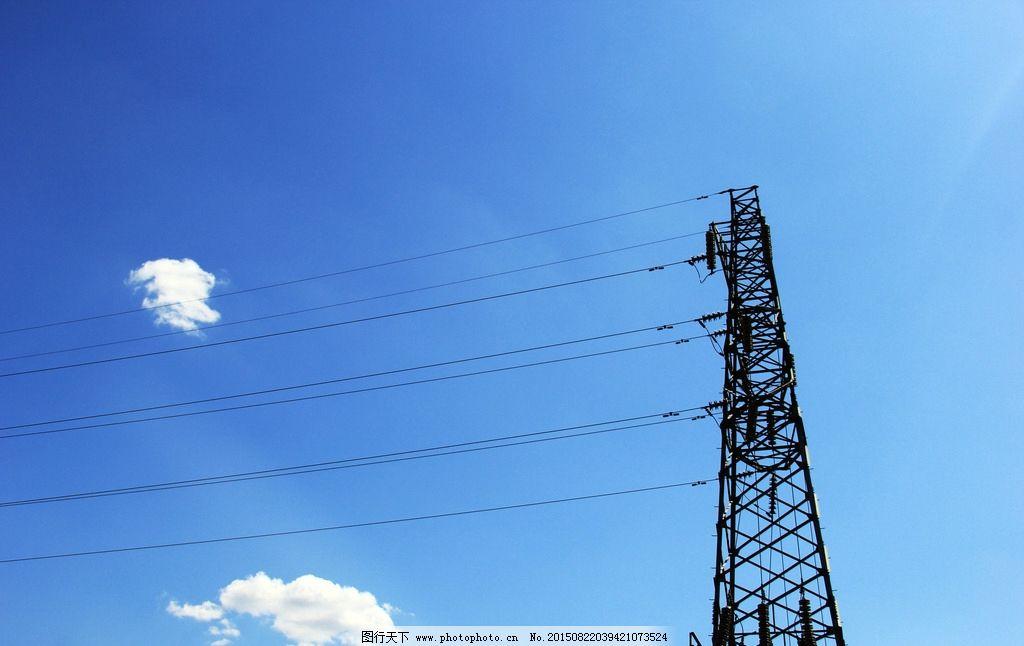 电线塔 白云 蓝天 树枝