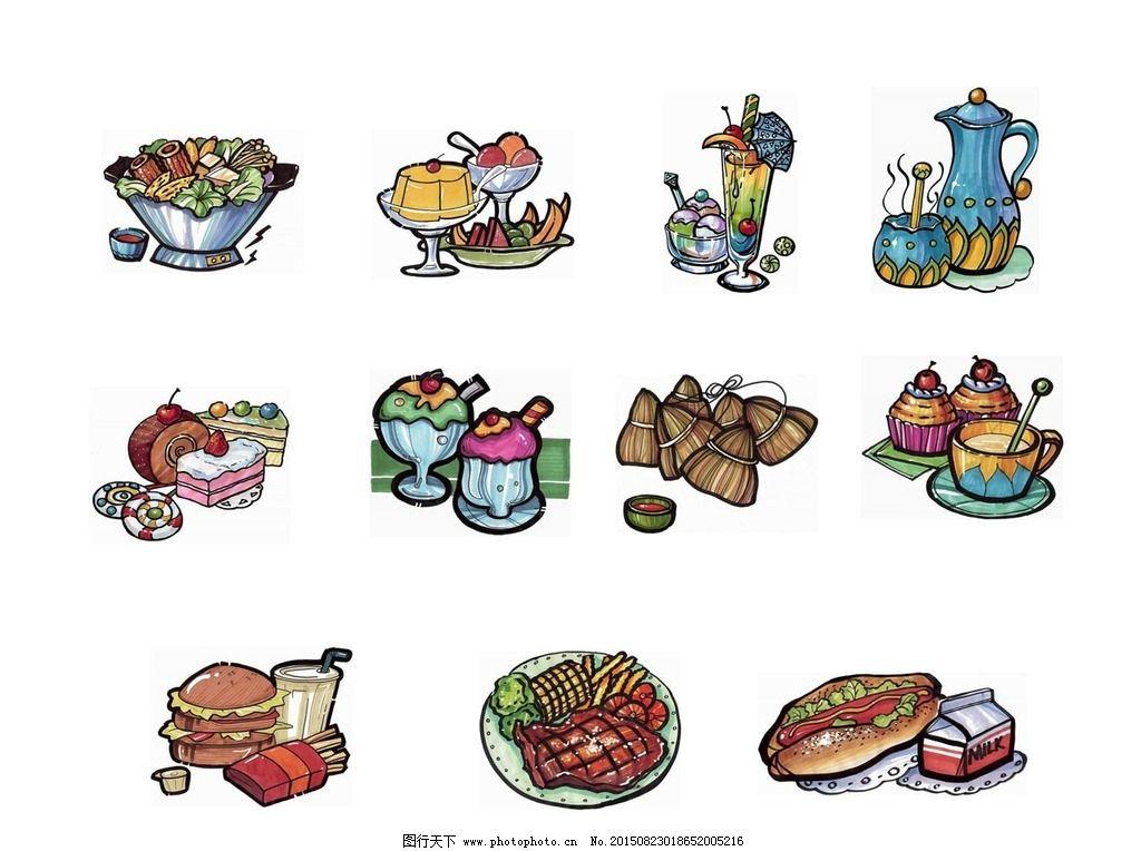 粽子 手绘食品