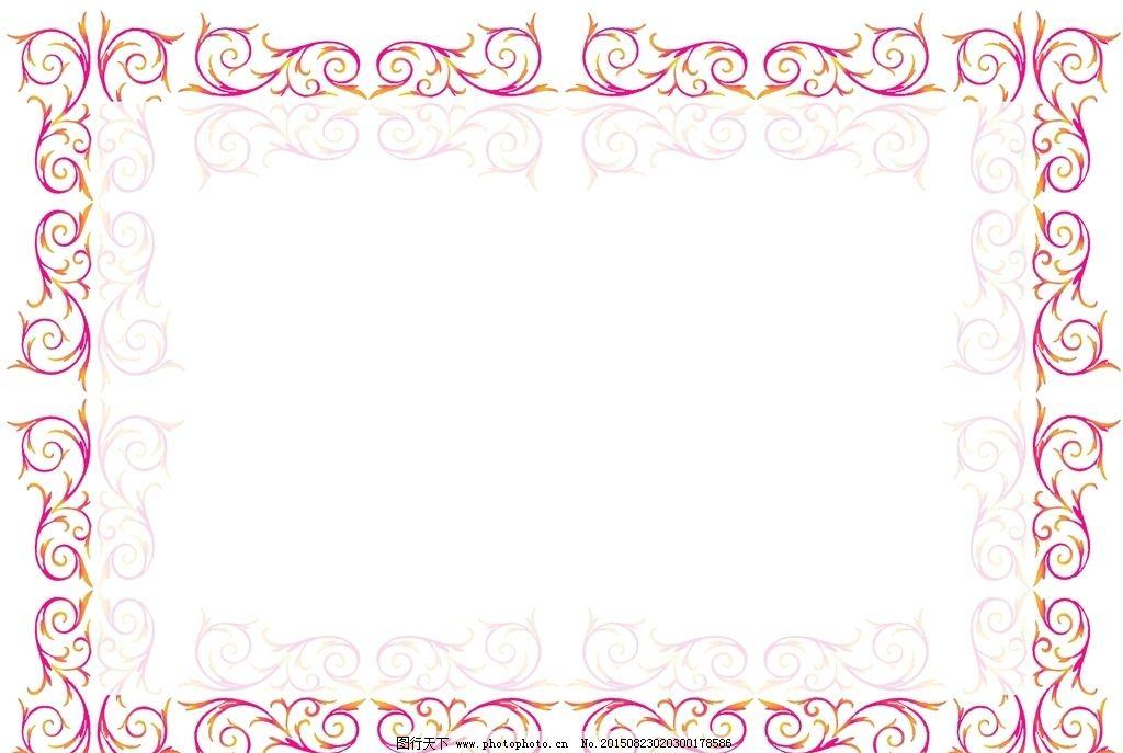 欧式边框材图片