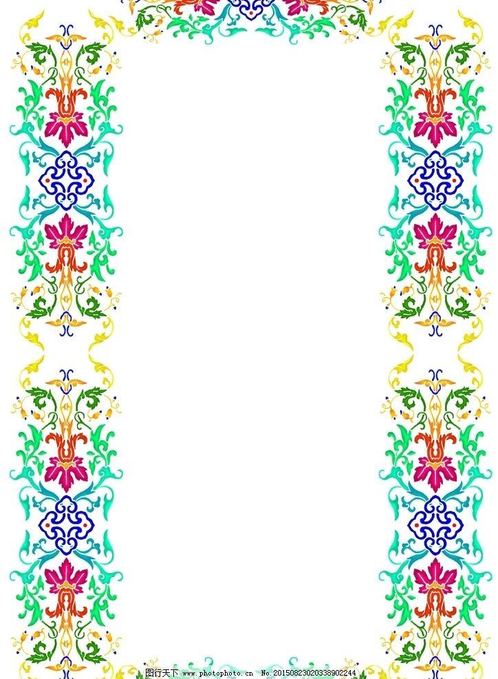 欧式花边图片