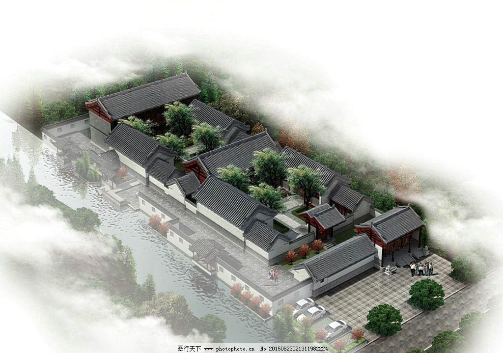 四合院 北京四合院 中式仿古建筑 古建筑 建筑模型 设计 3d设计 室外