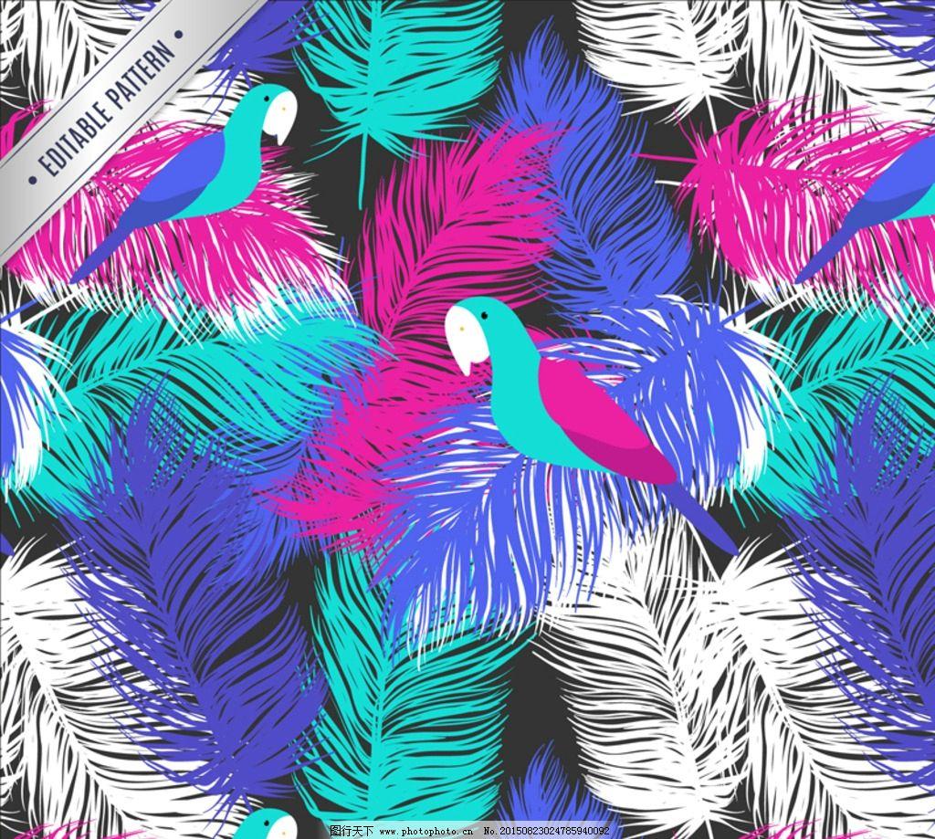 彩色羽毛和鹦鹉无缝背景矢量图图片