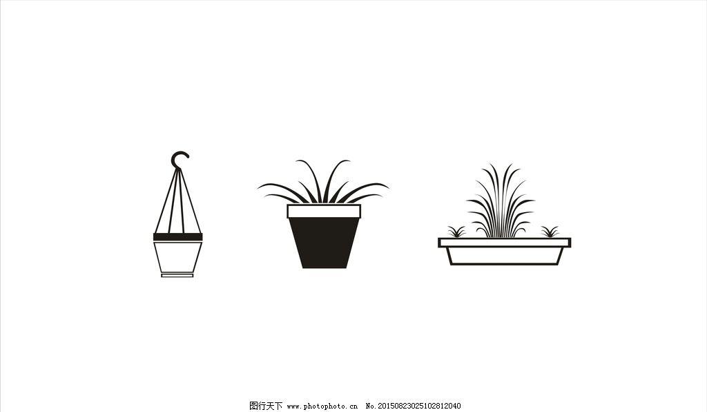 花盆 盆栽 盆子 矢量图