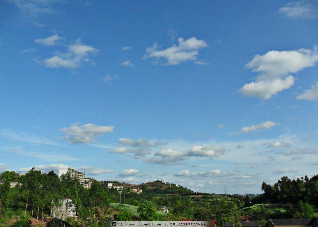 山 云 晴天 风景 远山 山村 摄影 自然景观 山水风景 96dpi jpg图片