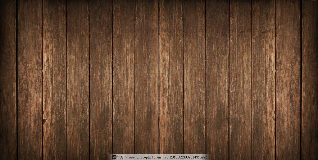 木地板 纹理 木质 木材