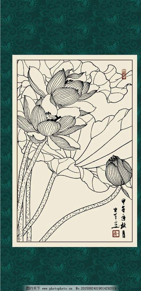白描荷花 绘画 线描 手绘 国画 轮廓 印章 书法 装裱 植物