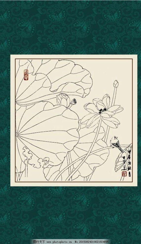 白描 线描 绘画 手绘 国画 印章 书法 花鸟 植物 花卉 工笔 器具 昆虫