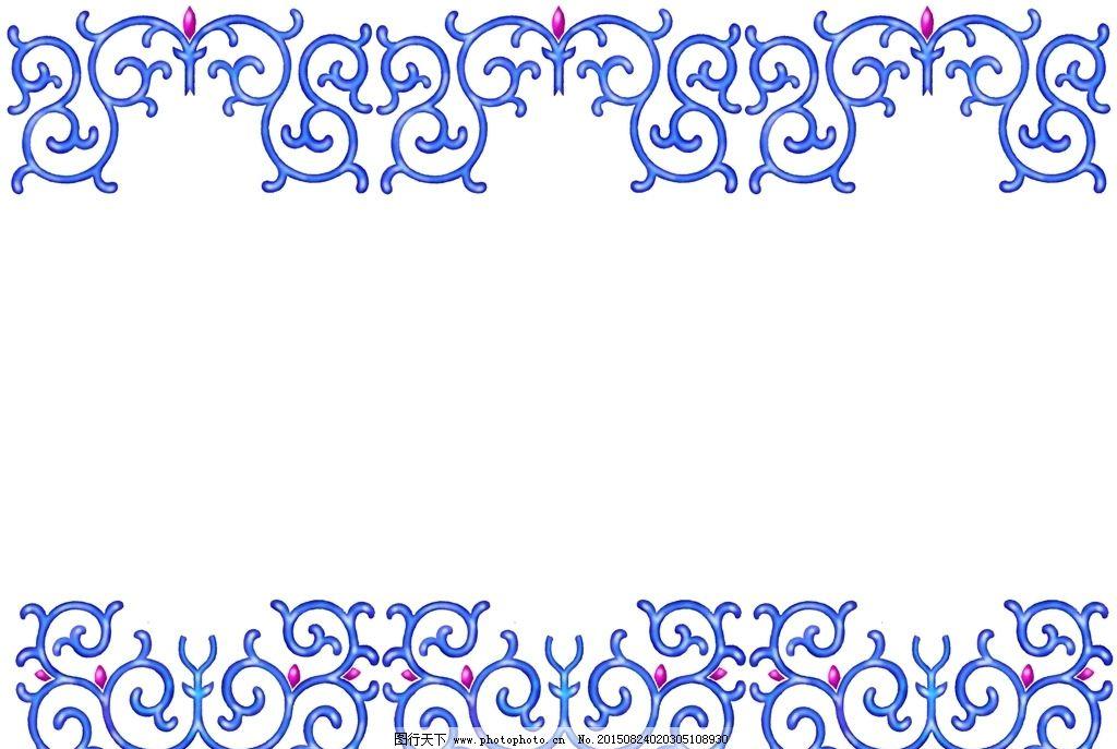 欧式花边 花边 画框 彩色花边 花纹 设计 底纹边框 花边花纹 350dpi