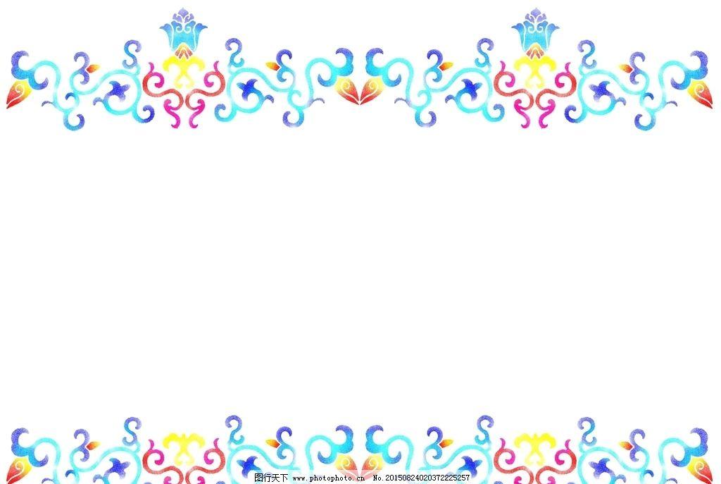 花边 欧式花边 画框 彩色花边 花纹 底纹边框 花边花纹