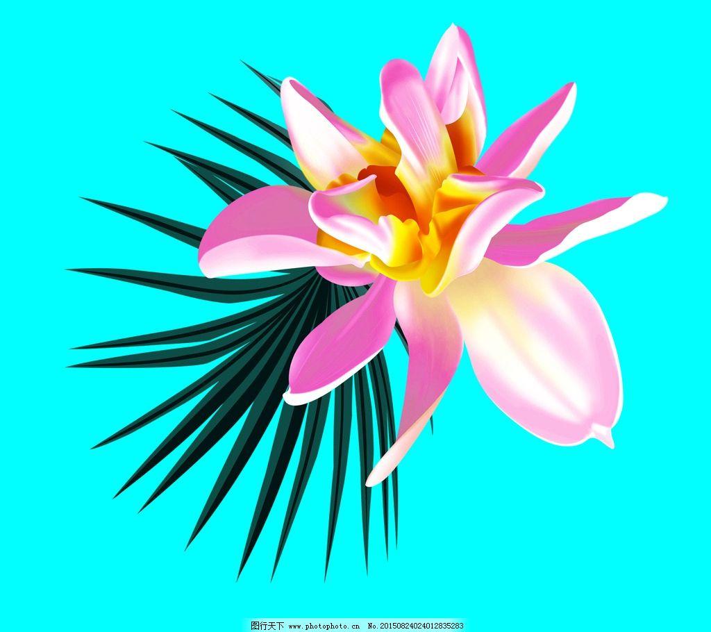 木兰花 手绘花 手绘绿叶 手绘浅紫色花 花卉组合 设计 自然景观 自然