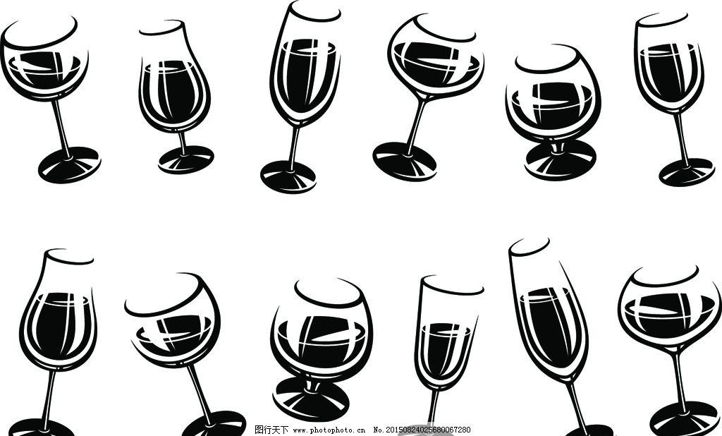 葡萄酒 红酒 高脚杯 手绘 矢量