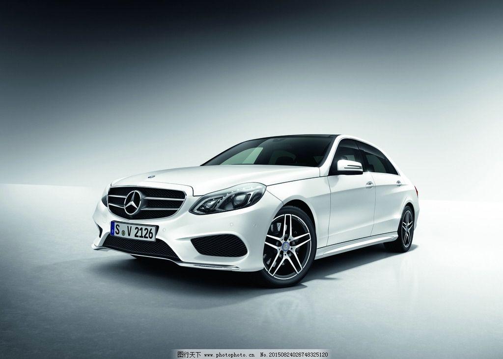 奔驰 e级 运动轿车 豪华车 梅赛德斯 汽车 白色车 奔驰 设计 现代科技