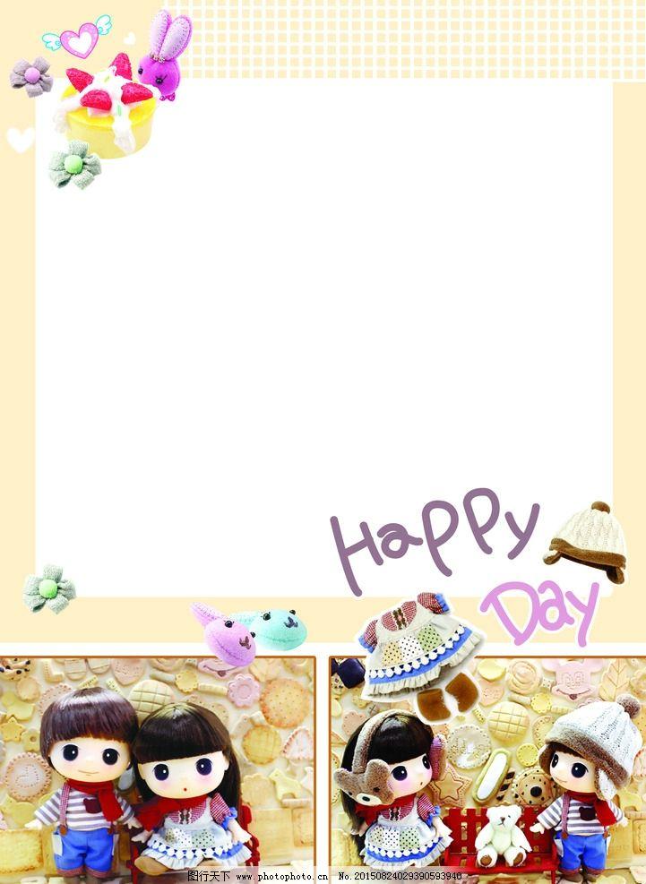 日记本 记事本 文化用品 书皮设计 高清卡通 韩版创意本本 可爱 静物