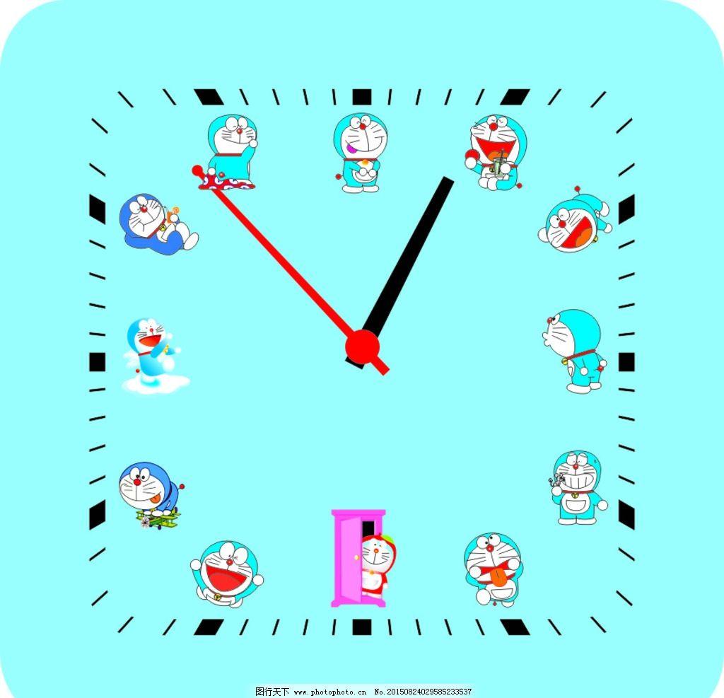 多啦a梦 钟表 卡通 可爱 时钟 动漫 设计 广告设计 广告设计 cdr