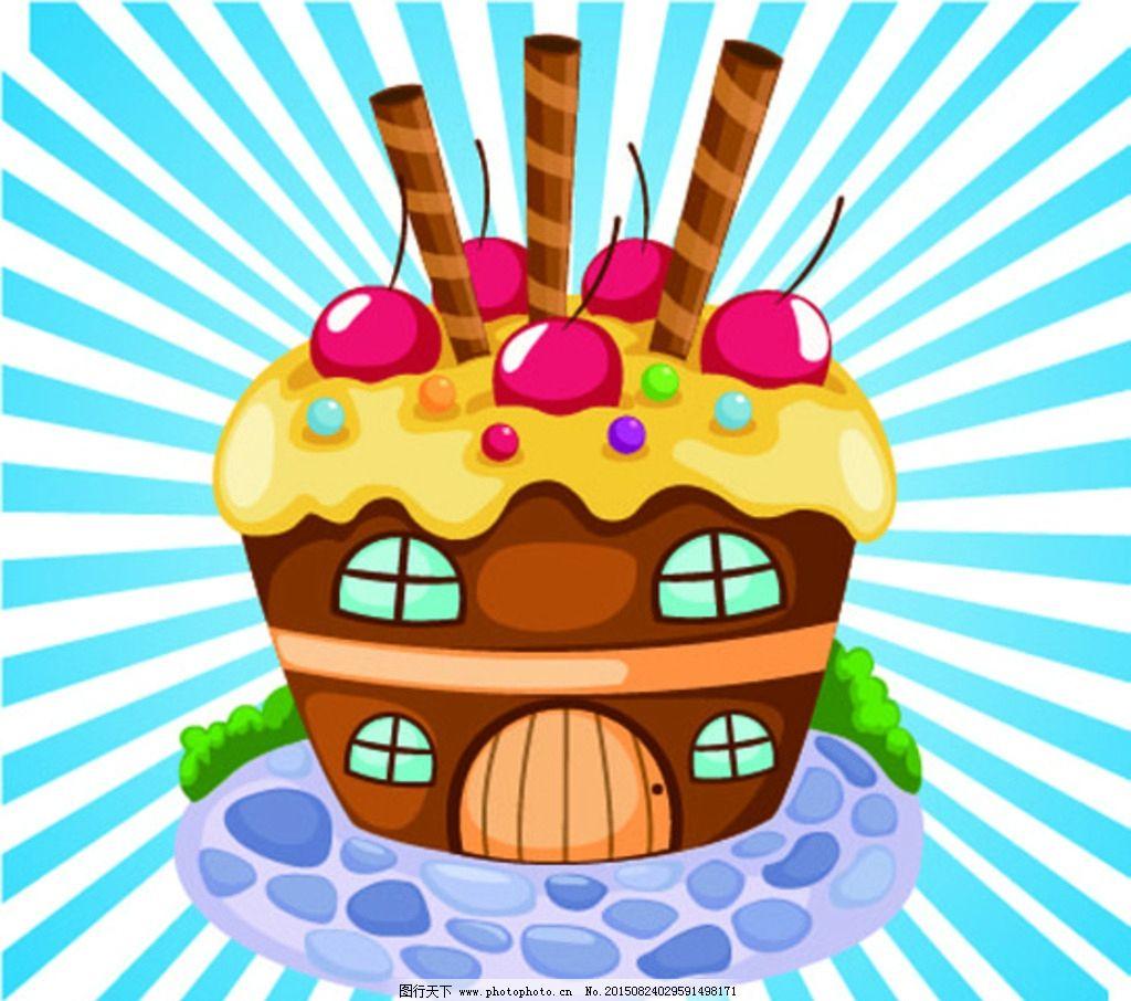 蛋糕 卡通蛋糕 蛋糕造型 放射状背景 矢量蛋糕 设计 广告设计 广告