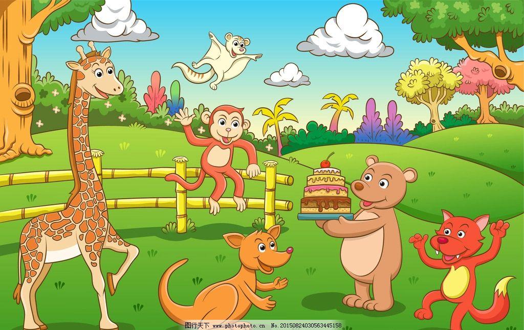动物 卡通形象 幼儿园