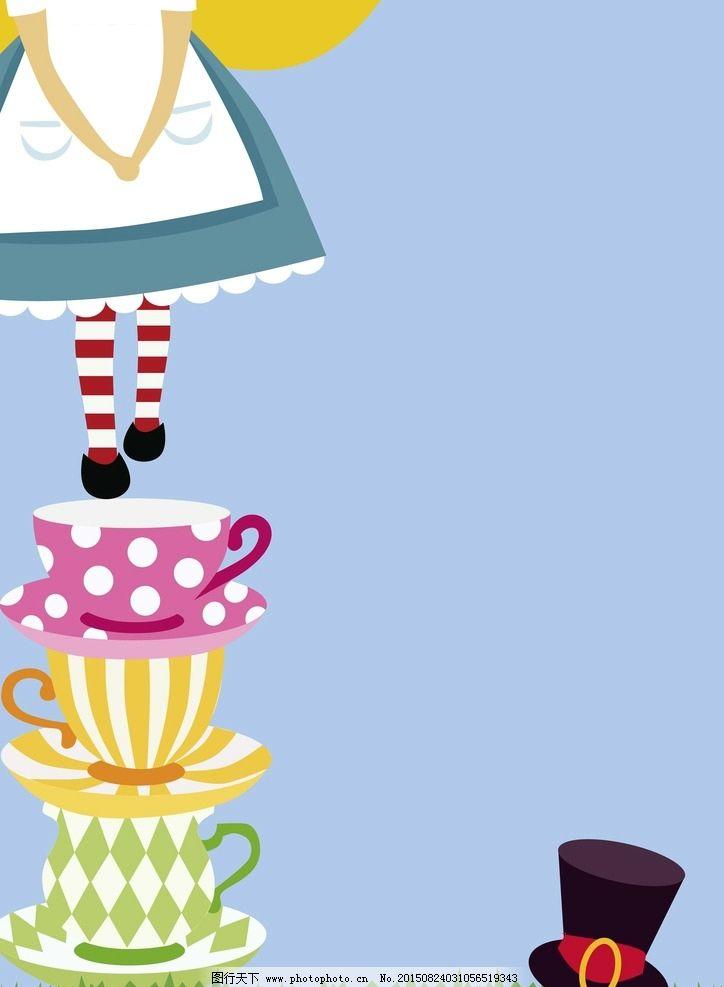 女孩 杯子 帽子 卡通背景 生日卡 笔记本单页 设计 广告设计 其他 eps