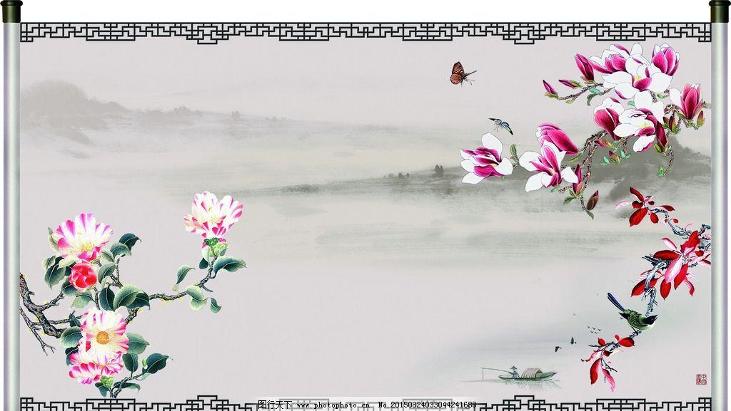水墨卷轴-山水芙蓉 国画