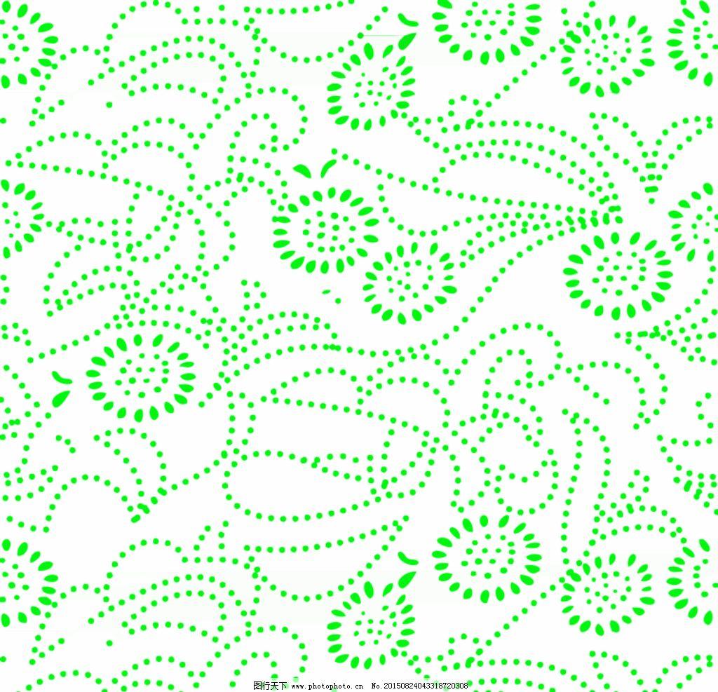 花朵 花儿 小花碎花 点点花 虚线花 点线花 碎花 设计 底纹边框 背景