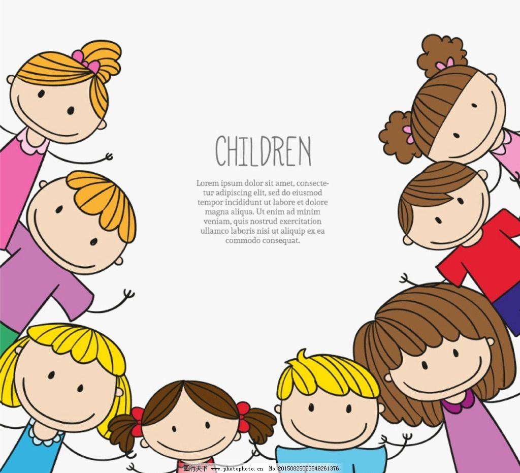 卡通儿童边框 背景矢量