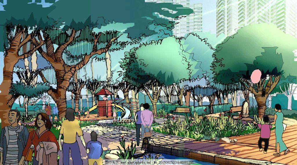 景观手绘 景观效果图 景观psd 手绘效果图 人物psd 设计 环境设计