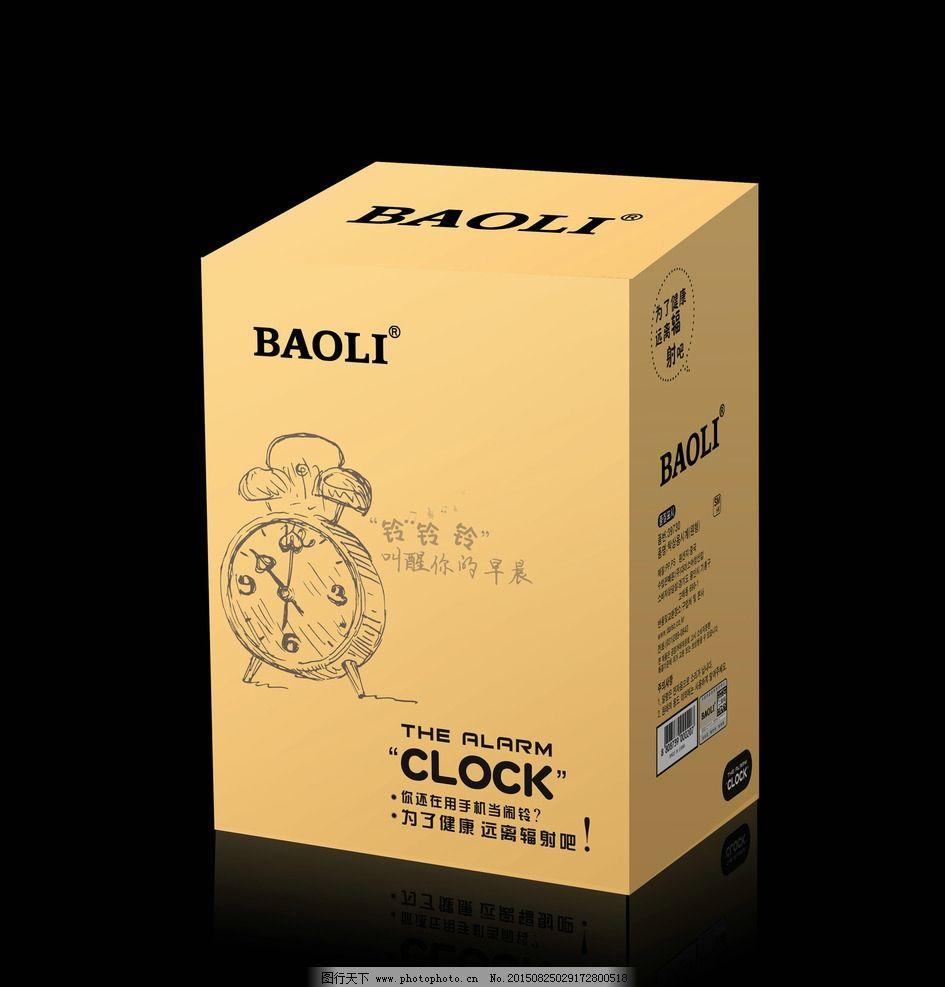 闹钟盒平面图 闹钟盒 闹钟包装 纸盒 卡通人物 卡哇依 包装设计 广告