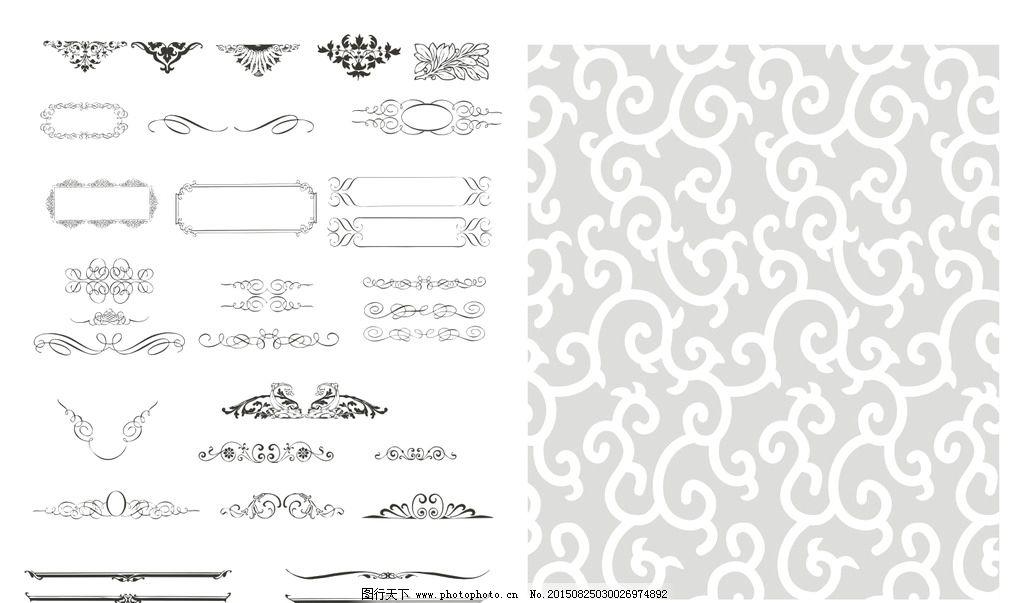 高档欧式花纹花边底纹图片_海报设计_广告设计_图行