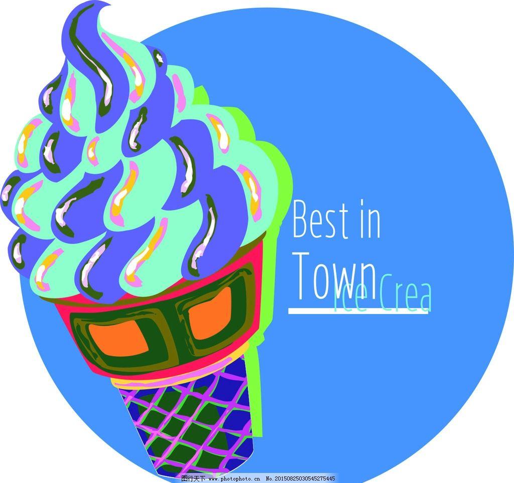 美味冰淇淋图片图片