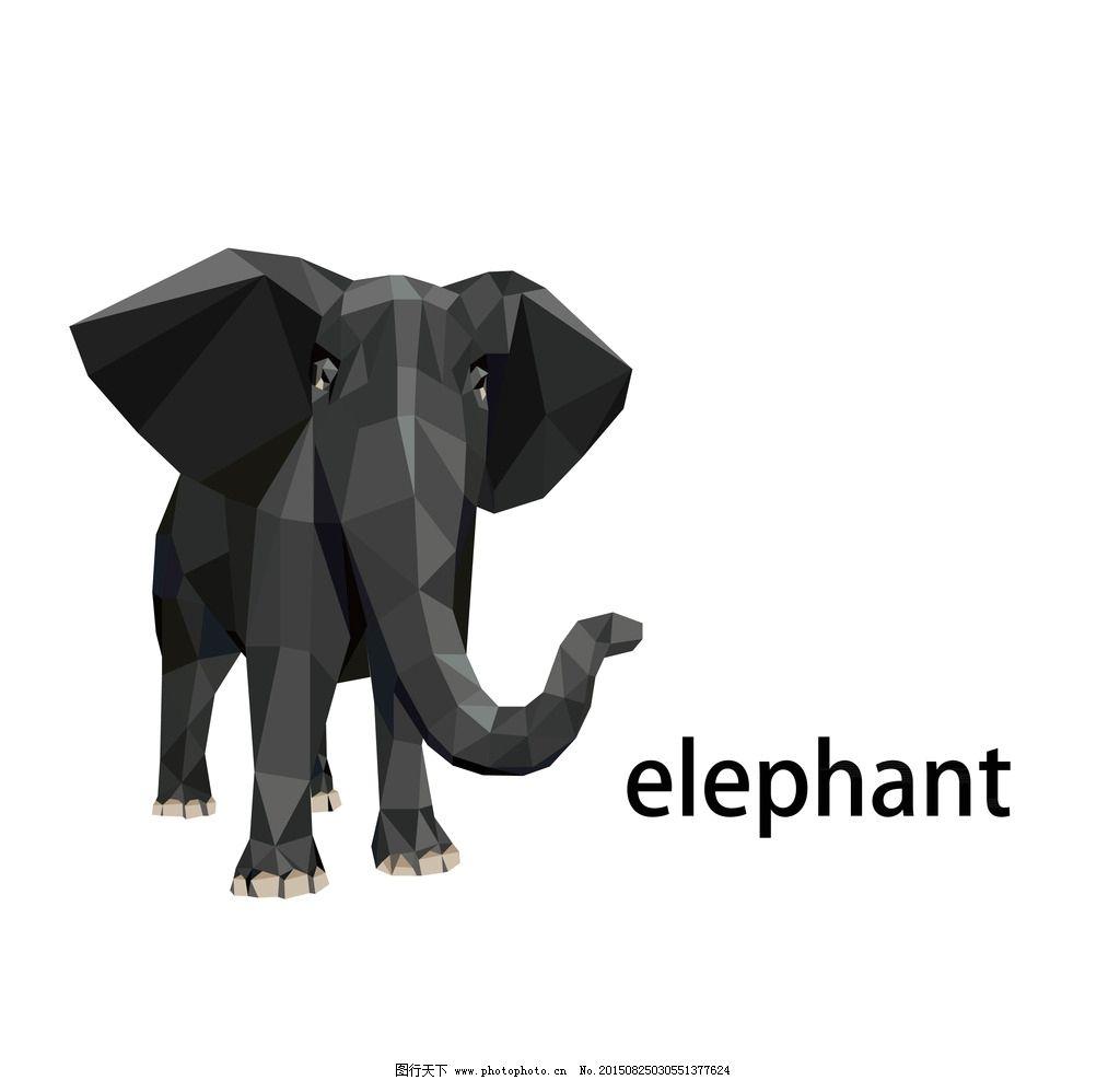 大象低面建模 elephant 低面建模 动物 聚象 设计 广告设计 卡通设计