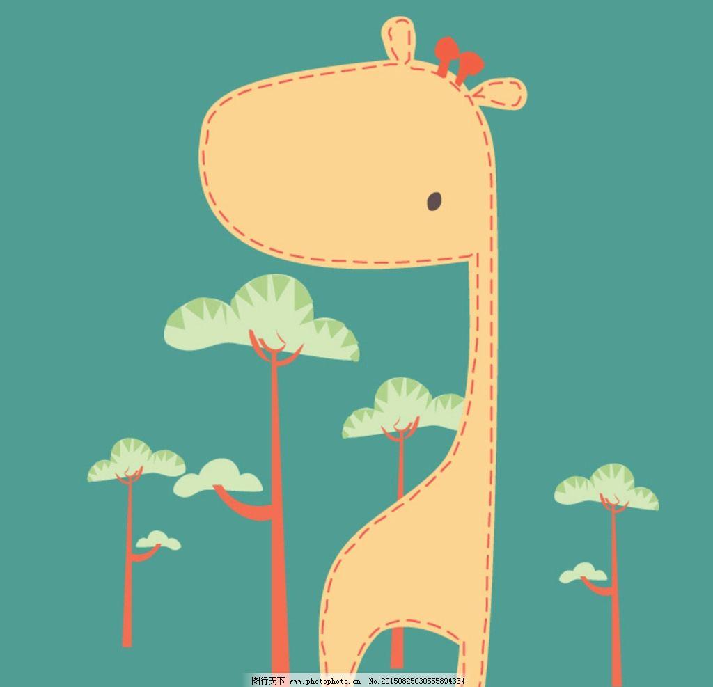 卡通长颈鹿图片