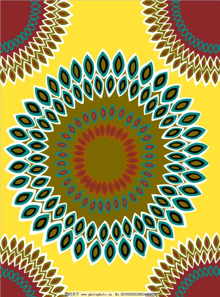 几何图 高清 手绘 几何 设计 服装 印花 设计 广告设计 服装设计 150