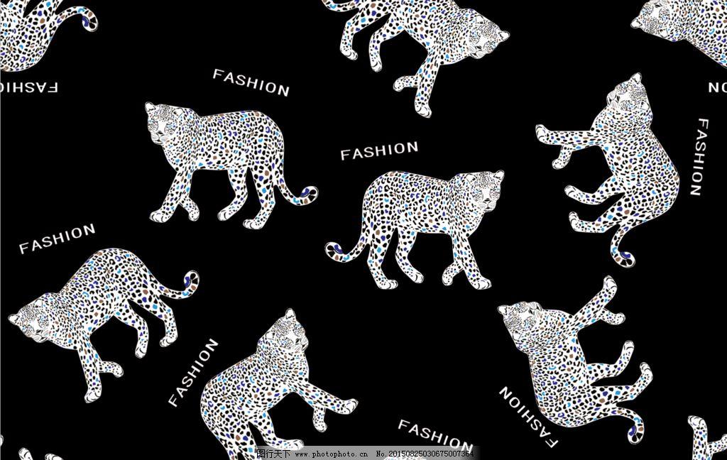 手绘豹子 豹子 高清图片
