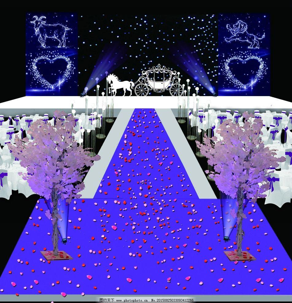 紫色 婚礼 婚庆 树 花瓣 龙珠灯 喷绘 星座 星空 马车 现场布置 设计