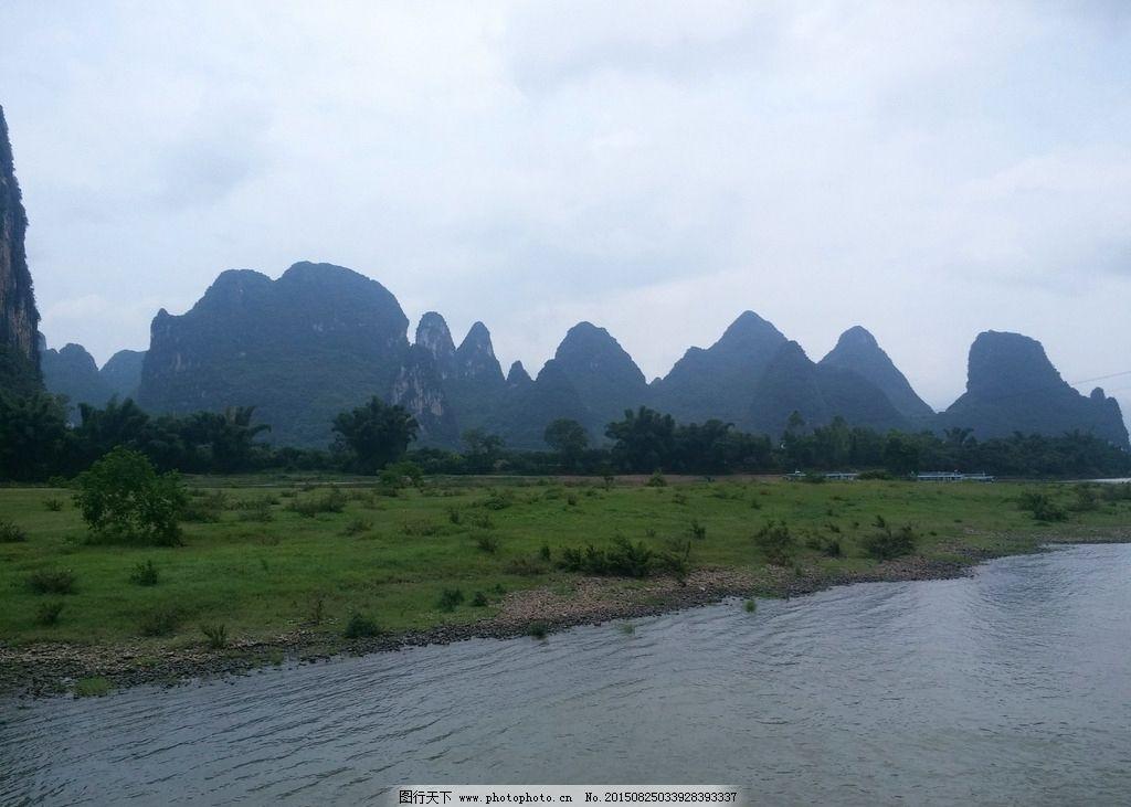 桂林山水图片_国内旅游