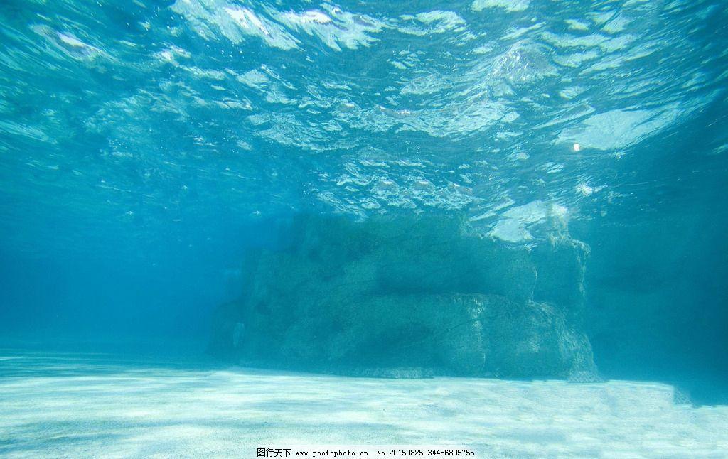 高清水底水下素材图片