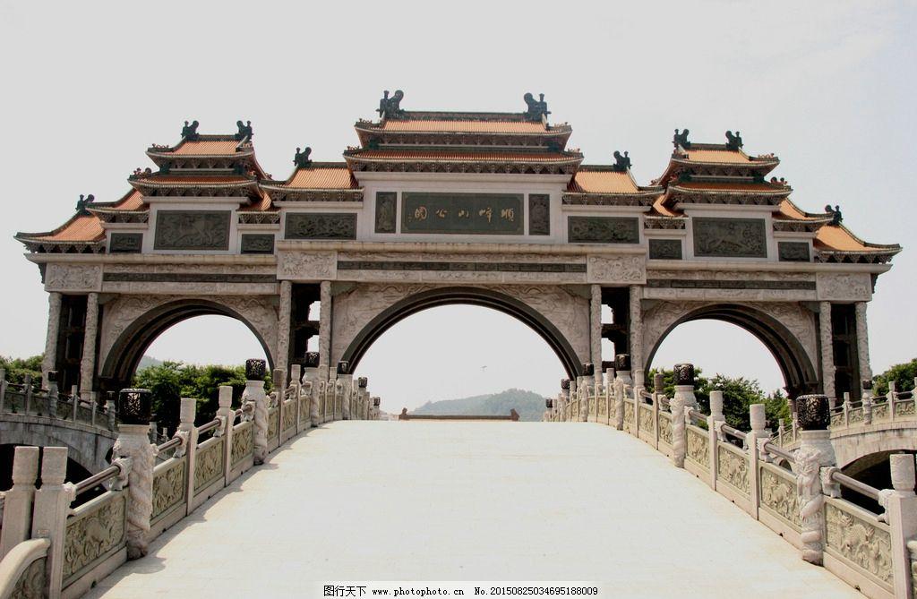 顺峰山公园图片