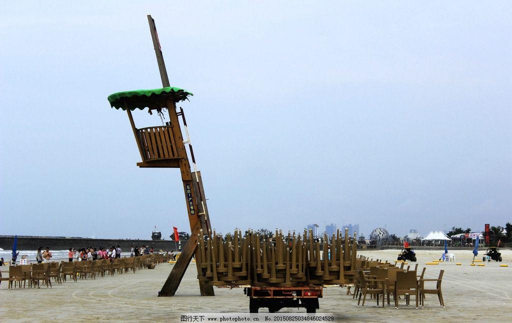 北海银滩安全瞭望塔图片