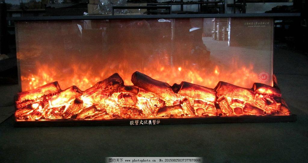 火焰 仿真 电壁炉 欧壁火 装饰 设计 双面壁炉 玻璃 两面壁炉 欧式