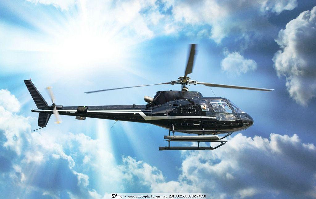 直升机 交通工具 现代科技 飞机 飞行 蓝天 白云 摄影 现代科技 交通