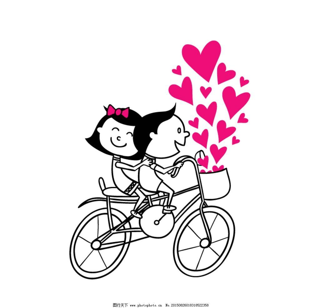 卡通骑自行车的情侣矢量素材图片_动漫人物_动漫卡通