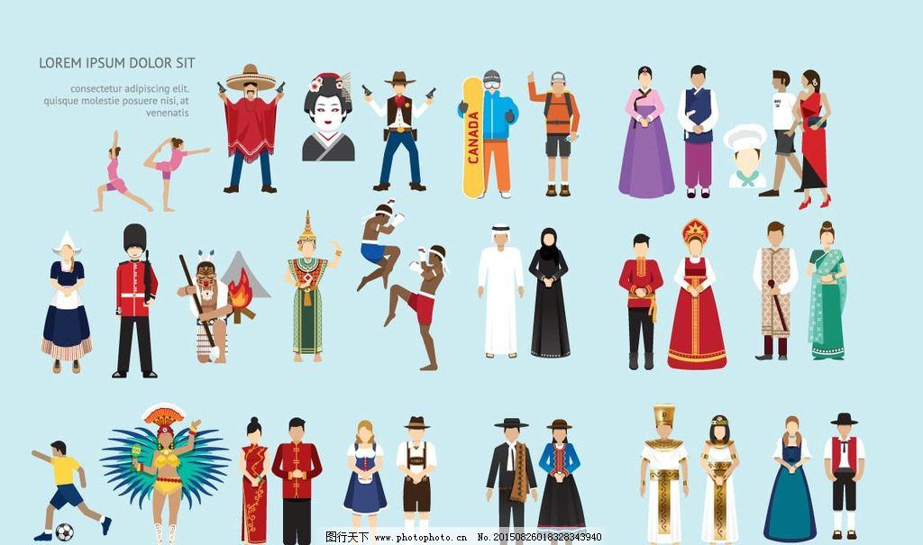世界各国人物图片_动漫人物_动漫卡通_图行天下图库