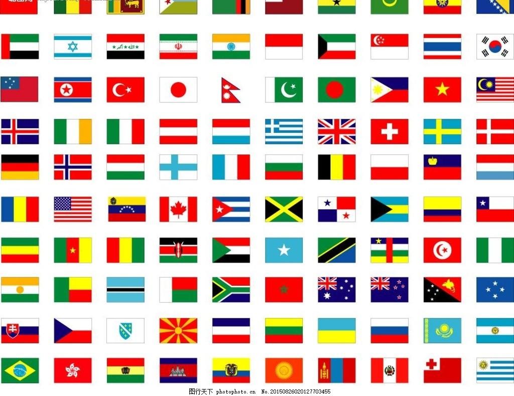 国旗 各国国旗 英国 美国 加拿大 意大利 古巴 巴西 俄罗斯
