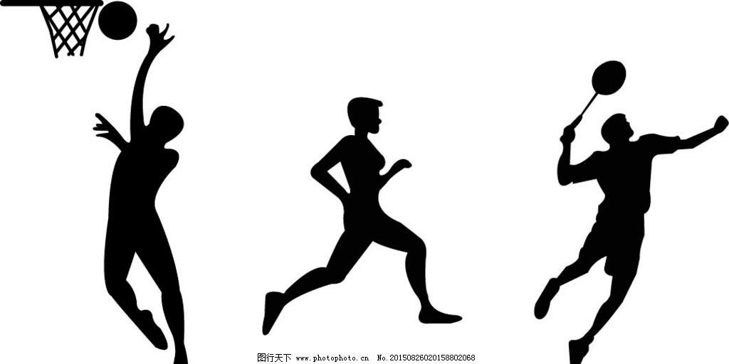 三年级口风琴简单谱子-跑步的小人简笔画   pic36.photophoto.cn 宽1024x512高   简笔画人跑步