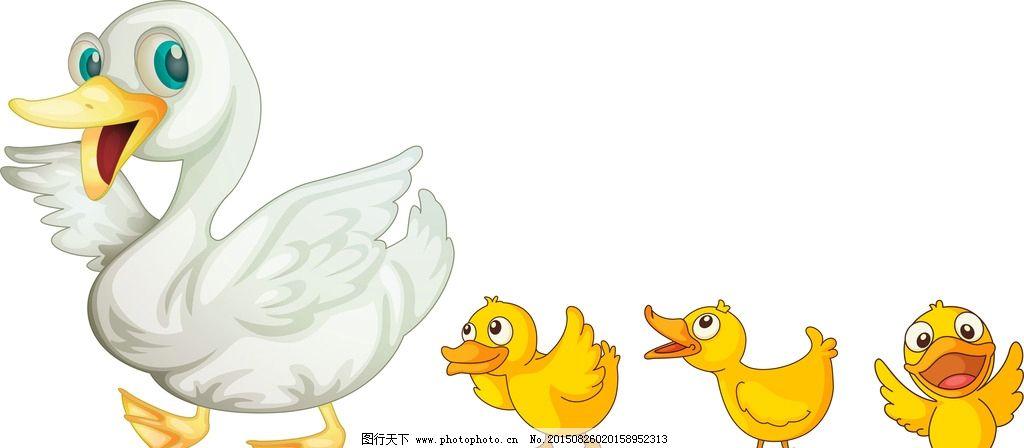 鸭子图片_其他_标志图标