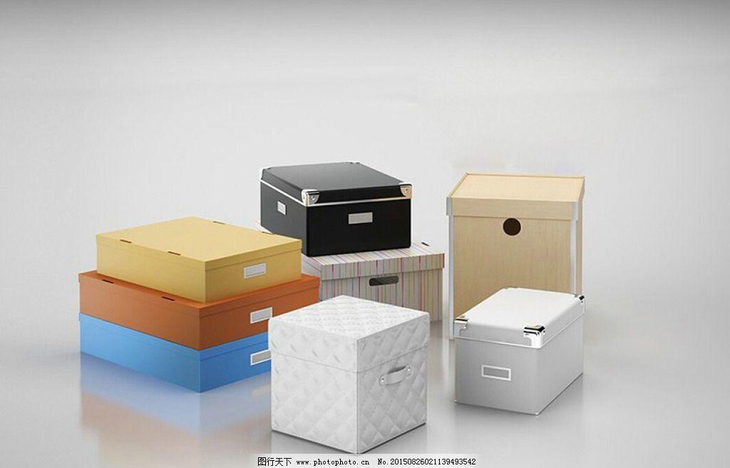储物盒 纸盒 高精模型 源文件 贴图 3dmax 模型 设计 3d设计 3d作品