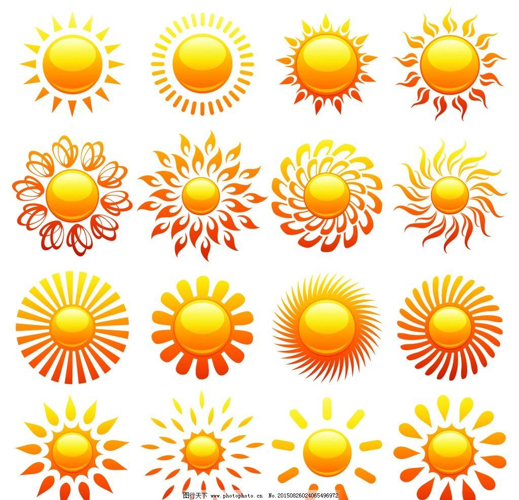 矢量太阳 卡通太阳 太阳