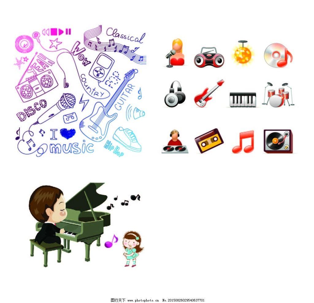 钢琴 弹钢琴的小孩 吉他 音乐符号 麦克风 弹钢琴的男孩 矢量乐器 ai