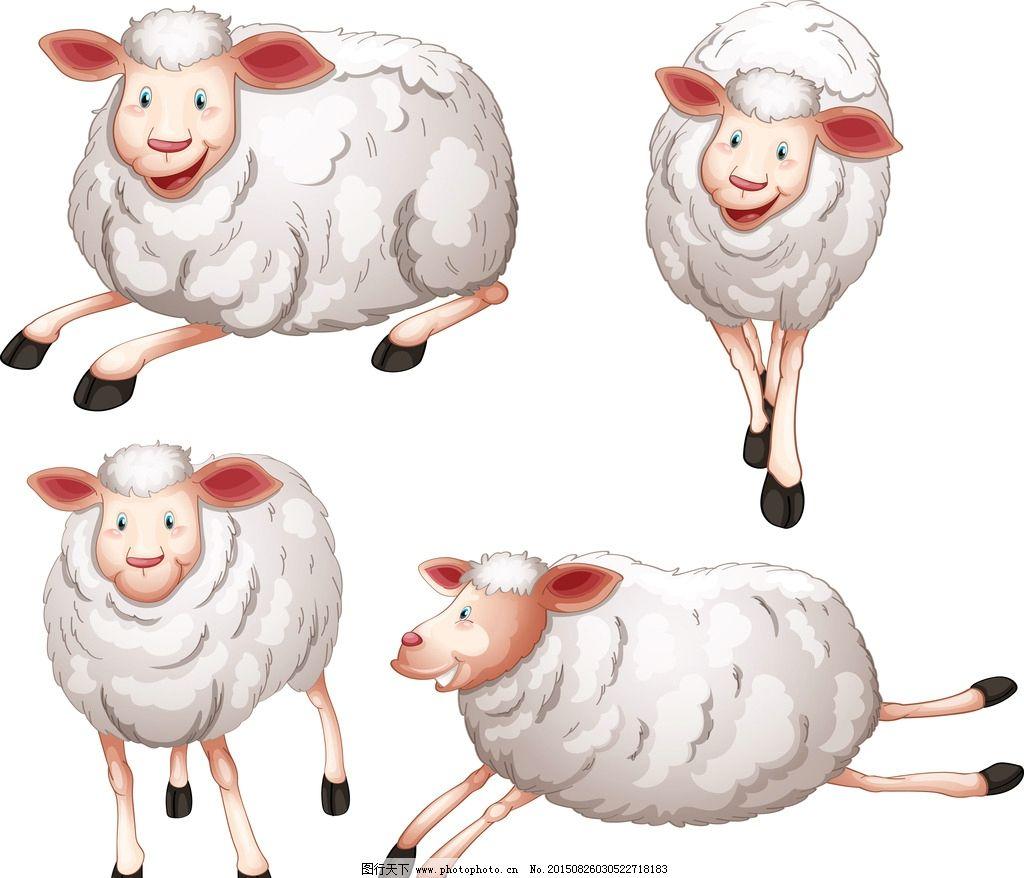 绵羊 卡通动物 卡通羊 羊卡通形象 小羊 设计 广告设计 卡通设计 300